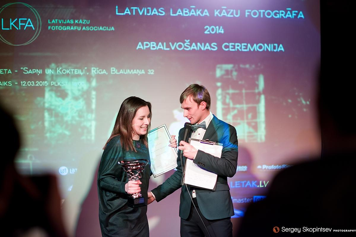 LKFA 2014. gada apbalvošanas ceremonija