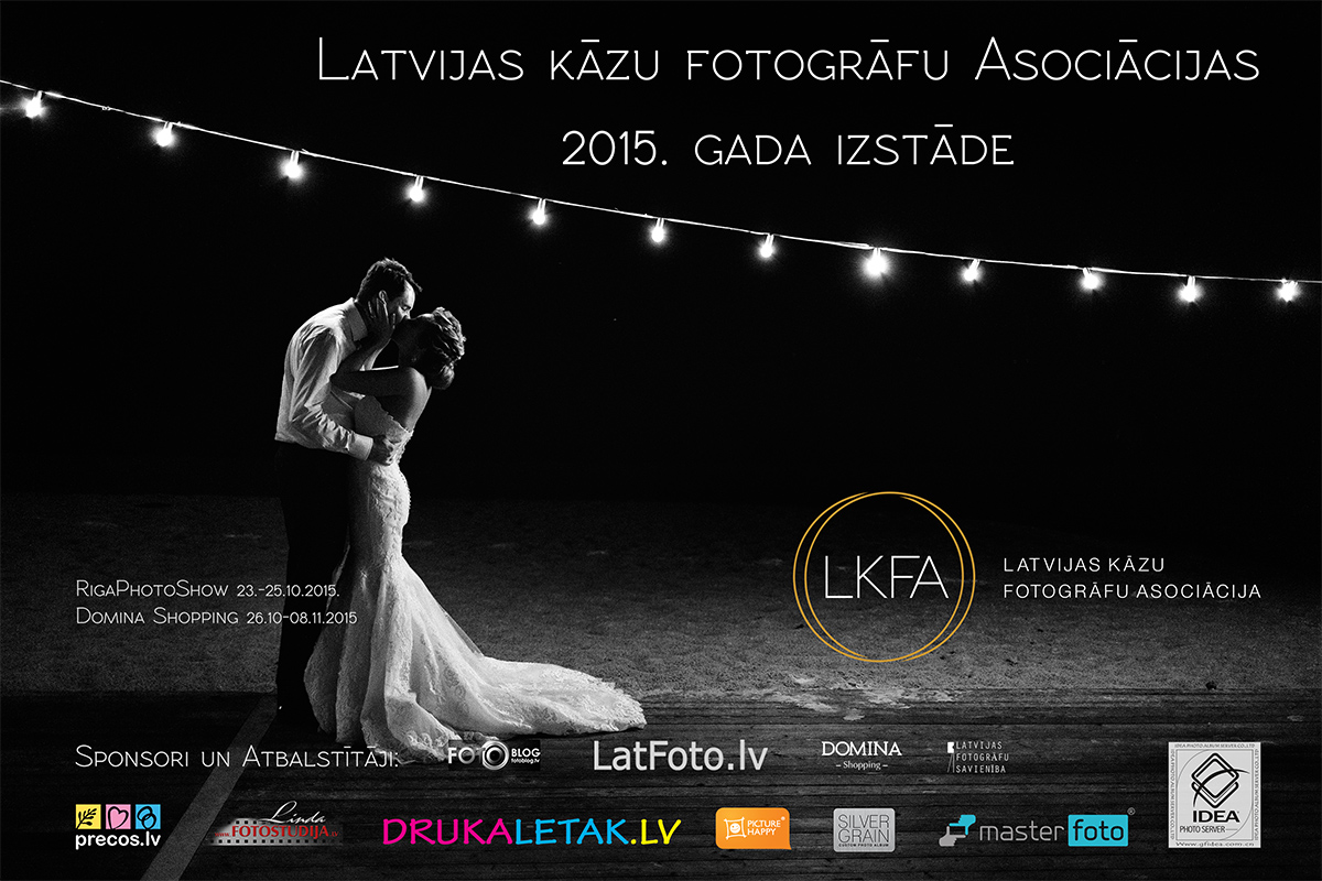 LKFA 2015. gada izstādes baneris